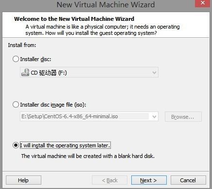 VMware-CentOS-1